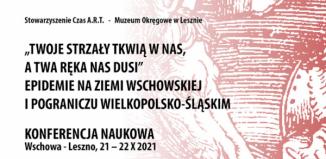 Konferencja naukowa Wschowa-Leszno (ZAPOWIEDŹ)