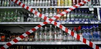 Alkohol w Lesznie sprzedawany tylko przed 22?