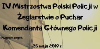IV Mistrzostwa Polski Policji w żeglarstwie i koncert w Sławie