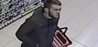 Policja poszukuje złodzieja perfum